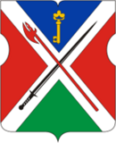 150px-Coat_of_Arms_of_Mozhaiskoe_(municipality_in_Moscow)
