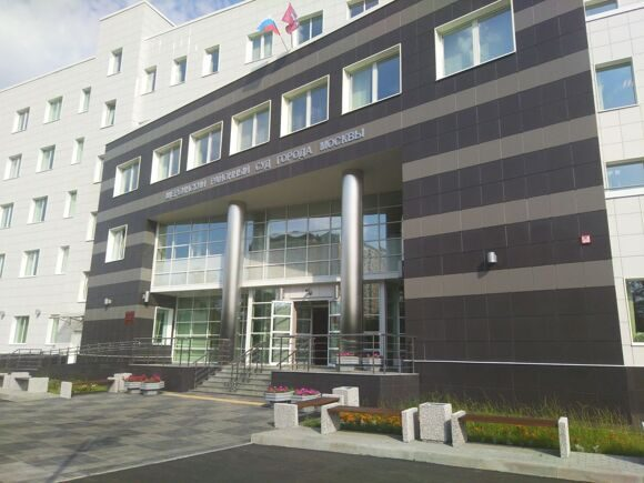 Щербинский суд