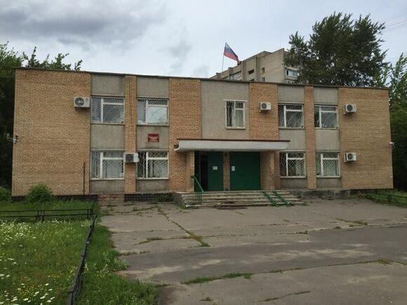 Балашихинский суд