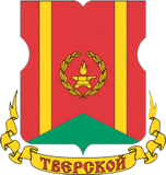 Coat_of_Arms_of_Tverskoy_(municipality_in_Moscow)