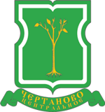 Coat_of_Arms_of_Chertanovo_Center_(municipality_in_Moscow)_(2001)