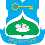 150px-Coat_of_Arms_of_Krylatskoye_(municipality_in_Moscow)