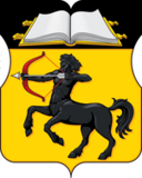 150px-Coat_of_Arms_of_Pechatniki_(municipality_in_Moscow)