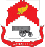 150px-Coat_of_Arms_of_Meshchansky_(municipality_in_Moscow)