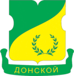 150px-Coat_of_Arms_of_Donskoy_(municipality_in_Moscow)_(2001)