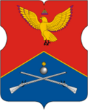 150px-Coat_of_Arms_of_Sokolinaya_Gora_(municipality_in_Moscow)
