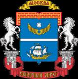 gerb_SAO_Moskvy_Moskow