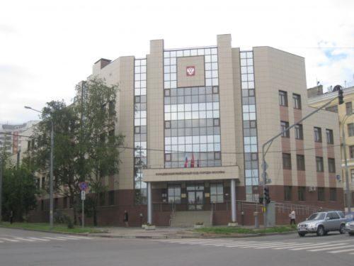 Кунцевский суд