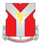800px-Coat_of_Arms_of_Krasnoselsky_(municipality_in_Moscow).svg