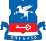 150px-Coat_of_Arms_of_Vnukovo_(municipality_in_Moscow)