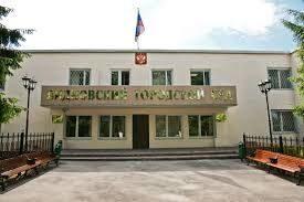 Видновский суд